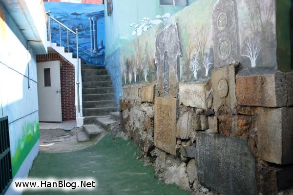 부산 아미동 비석마을 ein Bezirk mit japanischer Geschichte in Busan